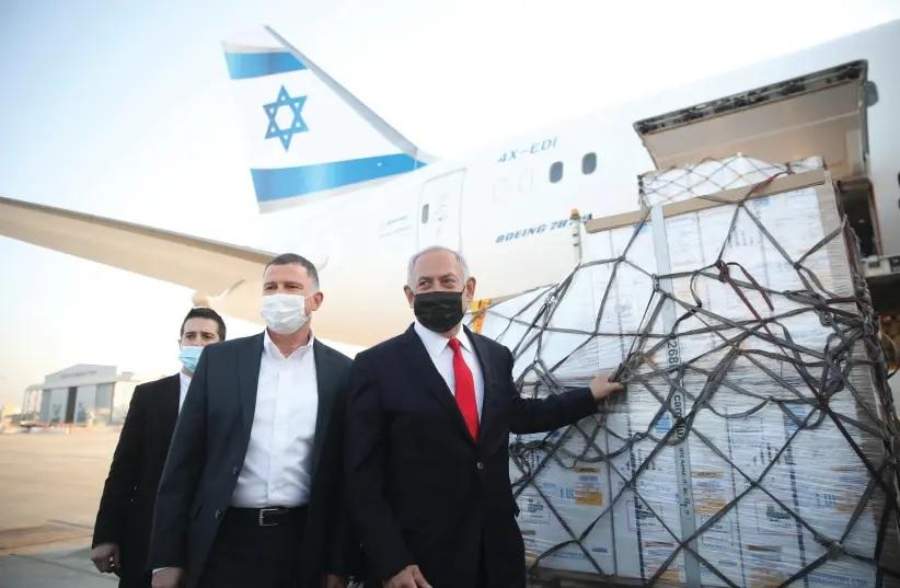 Pfizer и Израиль. Вакцина от коронавируса